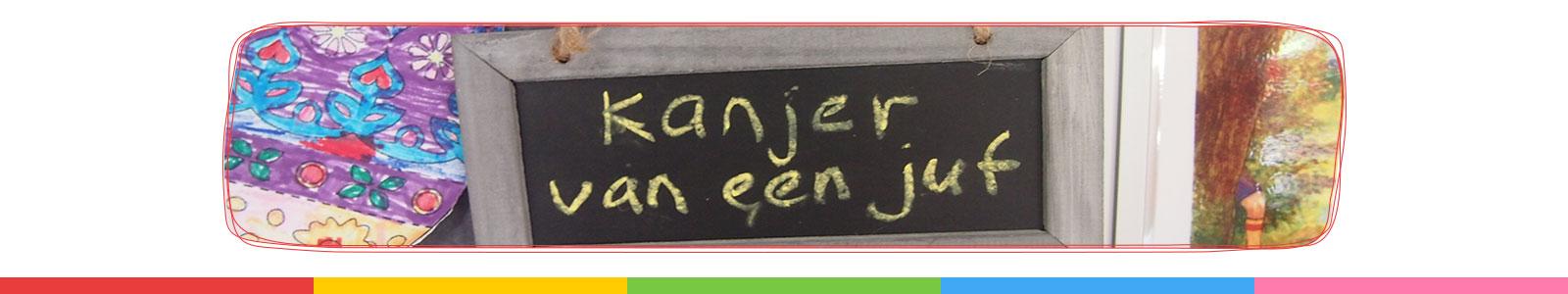 Basisschool De Krullevaar   De Meern